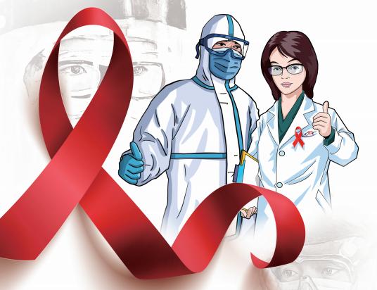 """2020年""""世界艾滋病日""""主题海报"""